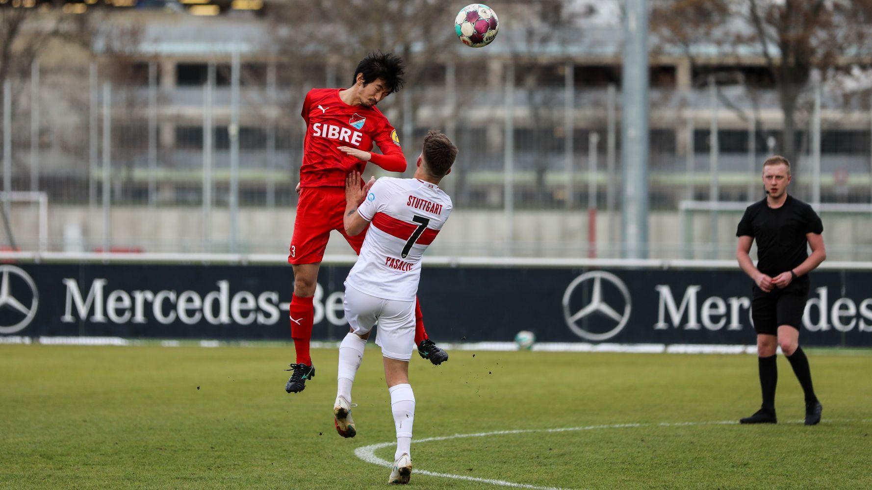 Ko Sawada TSV Steinbach Haiger VfB Stuttgart U21 Björn Franz